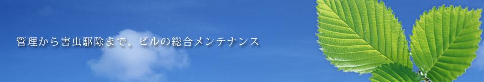 株式会社フジオカシステム